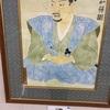 中江藤樹の旅--中江藤樹記念館、藤樹神社、藤樹書院、清水安三記念館
