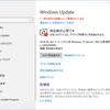 2018年06月の Microsoft Update (定例外) 2018-06-27