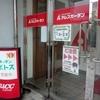 「キッチン ポトス」で「沖縄そばセット(日替り)」 600円 #LocalGuides