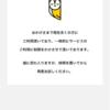 【cash??メルカリNOW??】質屋アプリがバズリ過ぎてヤバいことに!!斜め上を行くアプリ?