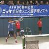 雑感 2013全日本テニス選手権
