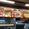 念願の海老麺とメキシカン料理をテイクアウト
