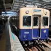 鉄道の日常風景25...阪神5000系ジェットカー20190422