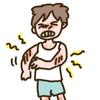 免疫力の低下がアトピー性皮膚炎の原因となる!