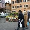 イタリアの街-ローマ 料理