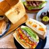 【新店】伊勢崎の人気サンドイッチ店ツミキが高崎にもオープンしたらしい。全部めちゃくちゃ美味そう。【BAKE SHOP ツミキ(高崎・飯塚町)】