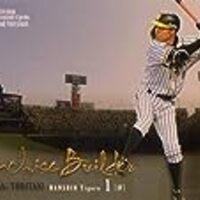 鳥谷敬はどんな決断を下すのか~阪神一筋16年。生え抜きのキャリア論