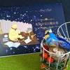 乳歯の宝石作品紹介「小鳥と鳥カゴ、お休みパンダの小箱、木の実のブローチ、お花のイヤリング」