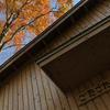 十里木の山小屋の館銘板