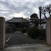 コロボックルの碑(目赤不動尊)  文京区本駒込