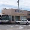 温泉旅とローカル路線バス ジェイアールバス関東