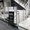MASA'S KITCHEN@恵比寿【みんなが好きな味】