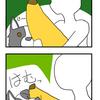 【犬漫画】所有権の争い