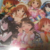 THE IDOLM@STER CINDERELLA GIRLS 2ndLIVE PARTY M@GIC!! (LV)