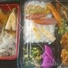 [20/08/18]「琉花」の「さけのソテーグリンソース(日替わり弁当)」 400円 #LocalGuides
