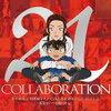 倉木麻衣と名探偵コナンの2017コラボアルバム予約!初回限定盤はココ