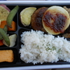 名谷の大丸須磨店のポールボキューズで「シャリアピンハンバーグ弁当」を買って食べた感想