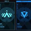 【Apex】シーズン5のランク詳細!マップやリセット、再接続機能の実装