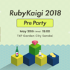 RubyKaigi 2018 Official Pre Partyを開催しました!!!