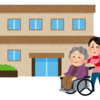 スーパーナースの紹介で有料老人ホームの面談へ