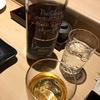 Japanese Food+Drink 板BAR