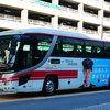 横浜駅~羽田空港