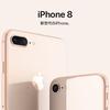 【新型iPhone】ドコモで買うなら31,752円から!「iPhone 8」「iPhone 8 Plus」お得に購入する割引キャンペーンまとめ