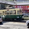 【九州旅行】佐世保市から長崎市内へ!非日常な日常風景に思わず興奮!