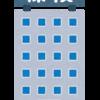 【底辺ブロガー VS 敏腕営業マン】大手外資系保険会社の勧誘を受けた話① 〜 「敏腕営業マン」と「募る不信感」
