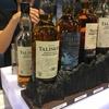 【お酒】今年も『ウィスキーフェスティバル2017』でウィスキーを堪能した