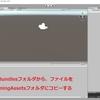 AssetBundleを使って3Dオブジェクトを動的に取り込む(その2)