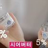 韓国美容エディターがアドバイス 冬の保湿スキンケア 乾燥肌編