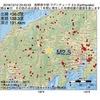 2016年12月12日 23時42分 長野県中部でM2.5の地震