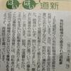 今思えば相当な問題じゃないかな? 札幌都心にて有料登録自転車を撤去!?