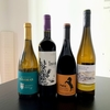 【ポルトガル】サブスク再開!2020月8月のワイン4本をレビュー〜vinhus.pt