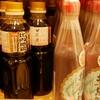 秋田のスーパーで買いたい特産品