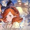 【グラブル】「砂神の巫女」攻略/報酬情報まとめ【サイドストーリー】【グランブルーファンタジー】