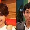 明石家さんま・加藤綾子、熱愛発覚!NY密会デート!