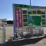 天神岬スポーツ公園に宿泊施設があったので泊まってみた福島県の旅1