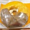 ミスドのドーナツ×堂島ロールのコラボ商品が売り切れでも諦めないで!【1日に何度か揚げているはずだから】
