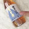 静置発酵:自然発酵の「富士酢」