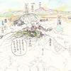御池岳の山池(真の池)(滋賀県東近江)