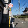 京福バス・福井市内230円区間フリーパスで徘徊する