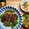 【秋の味覚】【まごわやさしい】秋刀魚の蒲焼丼定食の作り方。