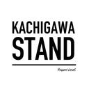 子育て世代の秘密基地「勝川STAND」