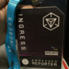 Explain the Embedded Reporter process at Ingress XM Anomaly event #Ingress
