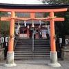 宇治神社のみかえり兎。