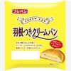 【フジパン】羽根つきクリームパン【412kcal】