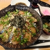 八戸市   寿司と新郷土料理 俵屋 八戸前沖銀さばトロ漬け丼をご紹介!🐟