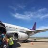 タイ スマイル航空搭乗記 シェムリアップ→バンコクへ。飛行機移動。